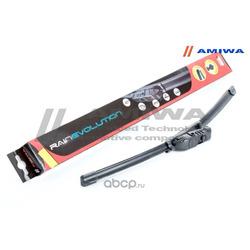 Щётка стеклоочистителя бескаркасная 500мм (Amiwa) AWB20