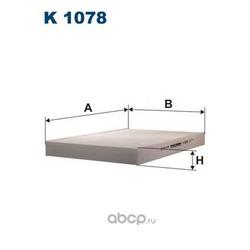 Фильтр воздушный салона Ауди 80/А4,A6 (Filtron) K1078