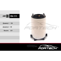 Фильтр воздушный (Fortech) FA111