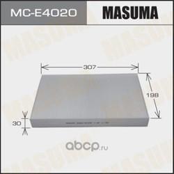 Фильтр салонный (Masuma) MCE4020