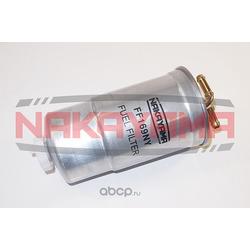 Фильтр топливный (NAKAYAMA) FF169NY