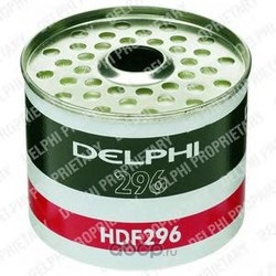 Топливный фильтр (Delphi) HDF296