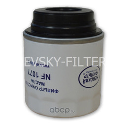 Фильтр масляный (NEVSKY FILTER) NF1077