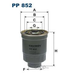 Фильтр топливный Filtron (Filtron) PP852