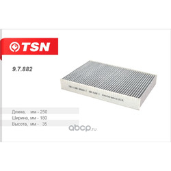 Фильтр салона угольный (TSN) 97882