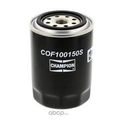 Масляный фильтр (Champion) COF100150S