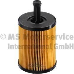 Масляный фильтр (Ks) 50013505