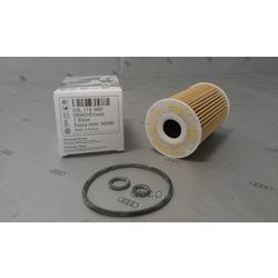 Фильтр масляный (VAG) 03L115562