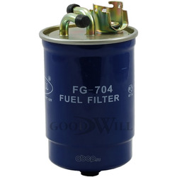 Фильтр топливный (Goodwill) FG704