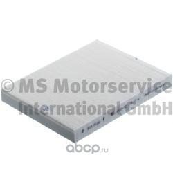 Фильтр (Ks) 50014533