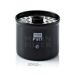 Топливный фильтр (MANN-FILTER) P917X