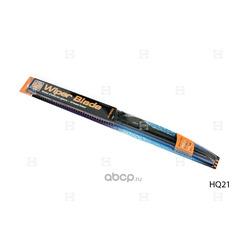 Щетка стеклоочистителя гибридная (HOLA) HQ21