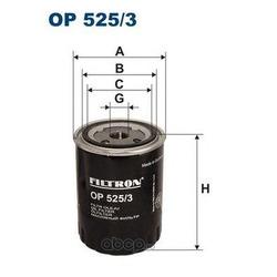 Фильтр масляный Filtron (Filtron) OP5253