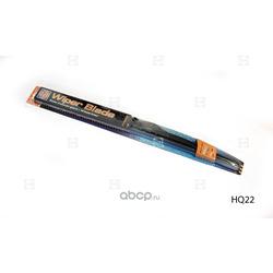 Щетка стеклоочистителя гибридная (HOLA) HQ22