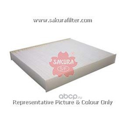 Фильтр салона (Sakura) CA49010