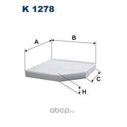 Фильтр салонный Filtron (Filtron) K1278