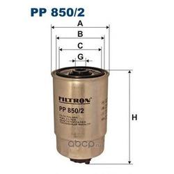 Фильтр топливный Filtron (Filtron) PP8502