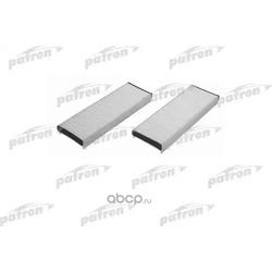 Фильтр салона (к-кт 2шт) AUDI: A6 04-, A6 Allroad 06-, A6 Avant 05- (PATRON) PF2106