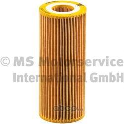 Масляный фильтр (Ks) 500140083