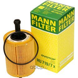 Фильтр масляный (MANN-FILTER) HU7197X