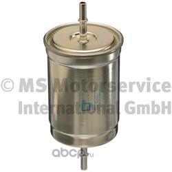 Фильтр топливный (Ks) 50013032