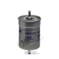 Фильтр топливный (Hengst) H80WK01