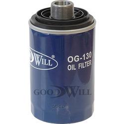 Фильтр масляный двигателя (Goodwill) OG130