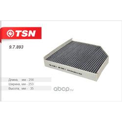 Фильтр салона угольный (TSN) 97893