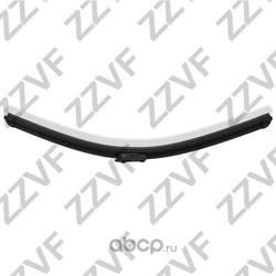 Щетка стеклоочистителя переднего правая (ZZVF) ZV55K