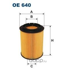 Фильтр масляный Filtron (Filtron) OE640