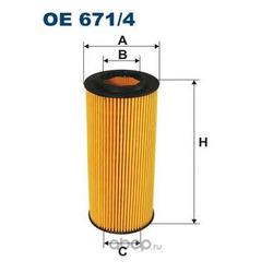 Фильтр масляный (Filtron) OE6714
