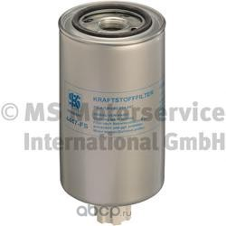 Фильтр топливный (Ks) 50013194