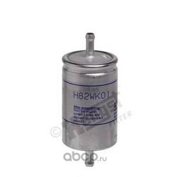 Топливный фильтр (Hengst) H82WK01