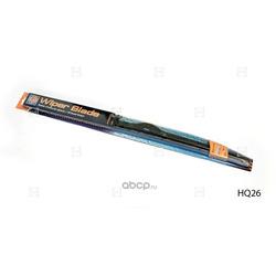 Щетка стеклоочистителя гибридная (HOLA) HQ26
