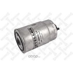 Топливный фильтр (Stellox) 2100502SX