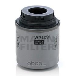 Масляный фильтр (MANN-FILTER) W71294