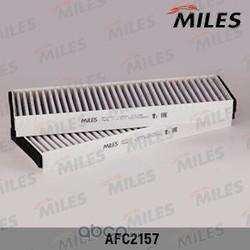 Фильтр салона AUDI A6 04- угольный (упак.2шт.) (Miles) AFC2157