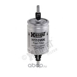 Топливный фильтр (Hengst) H110WK