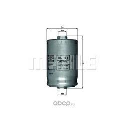 Топливный фильтр (Mahle/Knecht) KL51