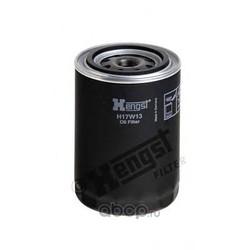 Масляный фильтр (Hengst) H17W13
