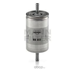 Топливный фильтр (MANN-FILTER) WK613