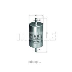 Топливный фильтр (Mahle/Knecht) KL60