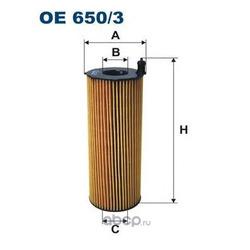 Фильтр масляный Filtron (Filtron) OE6503