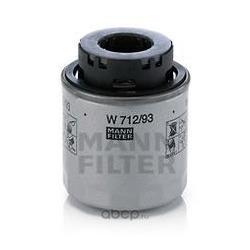 Фильтр масляный двигателя (MANN-FILTER) W71293
