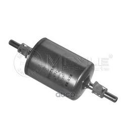 Топливный фильтр (Meyle) 1002010000