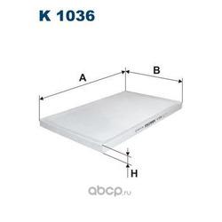 Фильтр салонный Filtron (Filtron) K1036
