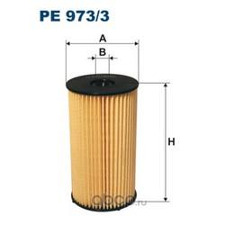 Фильтр топливный Filtron (Filtron) PE9733