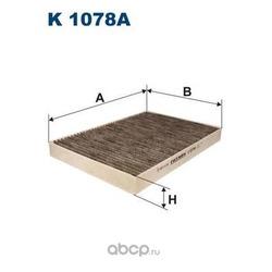 Фильтр салонный Filtron (Filtron) K1078A
