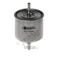 Топливный фильтр (Hengst) H218WK
