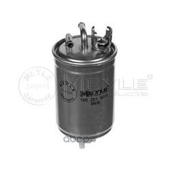 Топливный фильтр (Meyle) 1002010011